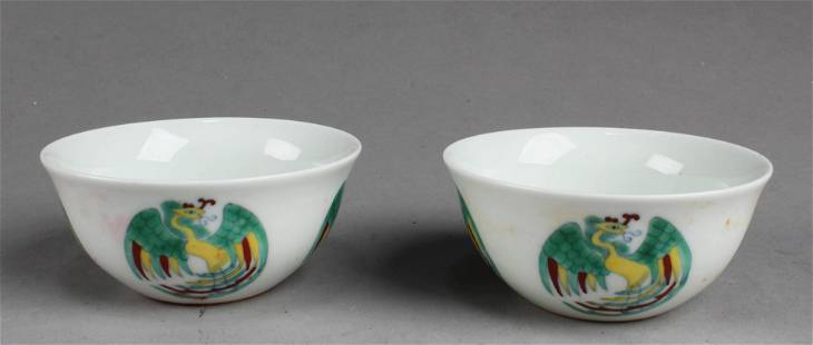 A Pair of Chinese Porcelain Cups