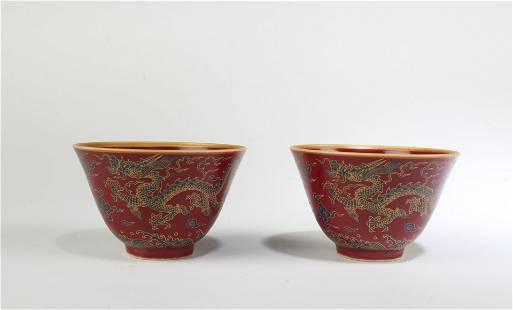 A Group of Two Porcelain Cups