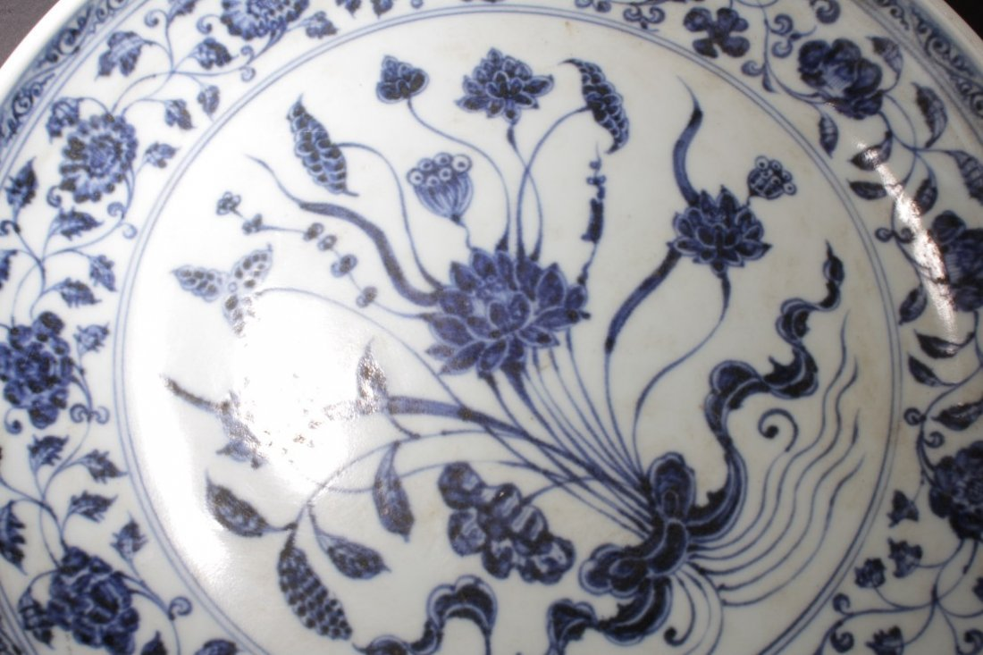 A Large Chinese Blue & White Porcelain Plate - 2
