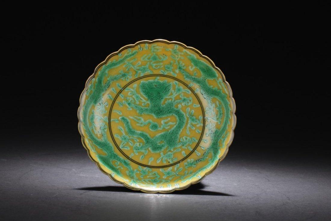 Chinese Famille Verte Porcelain Dish
