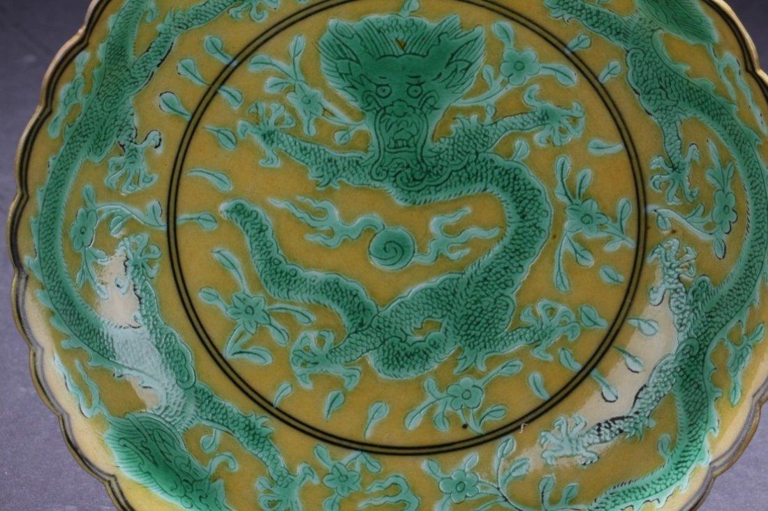 Chinese Famille Verte Porcelain Dish - 2