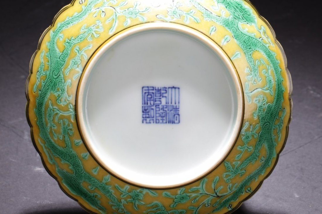 Chinese Famille Verte Porcelain Dish - 5