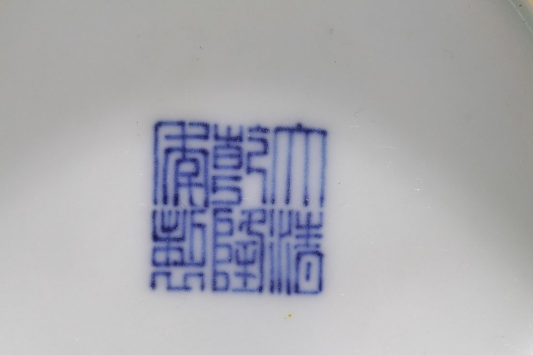 Chinese Famille Verte Porcelain Dish - 6