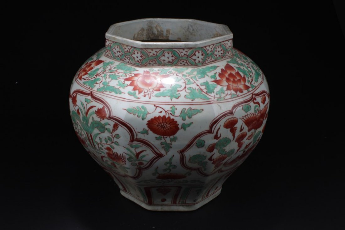 Chinese Famille Verte Porcelain Jar - 2