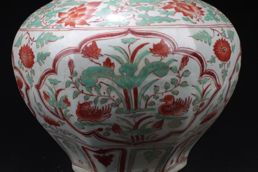 Chinese Famille Verte Porcelain Jar - 3
