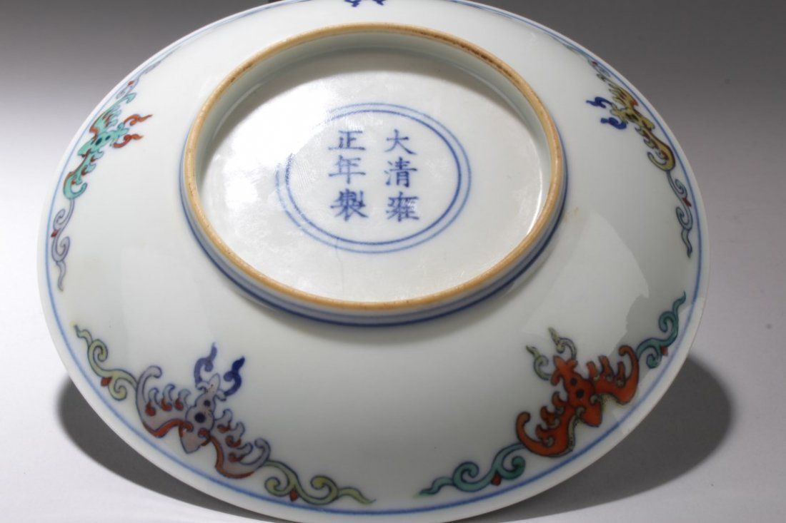 Chinese Porcelin Plate - 3