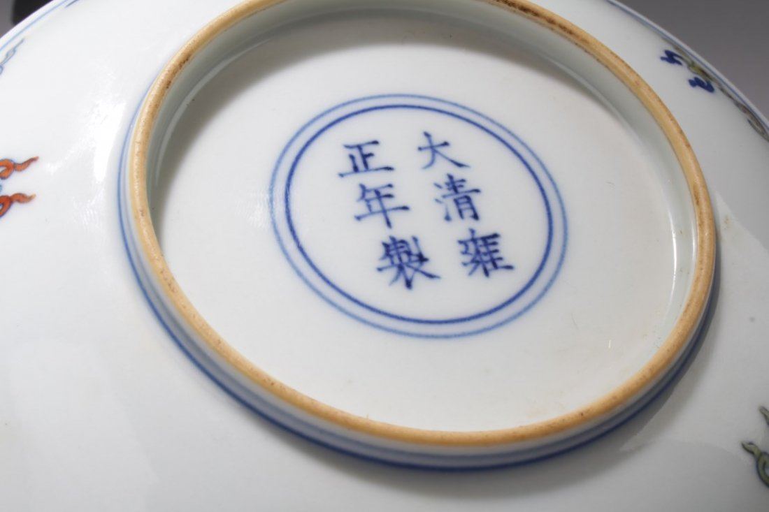 Chinese Porcelin Plate - 4
