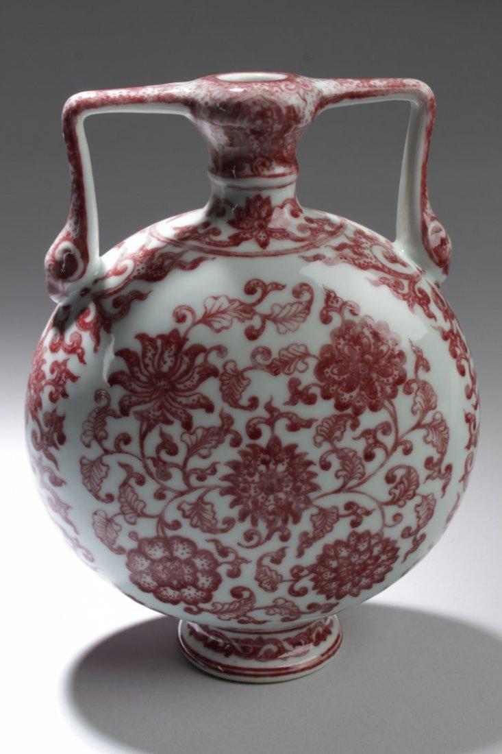 Chinese Porcelain Moon flask Vase