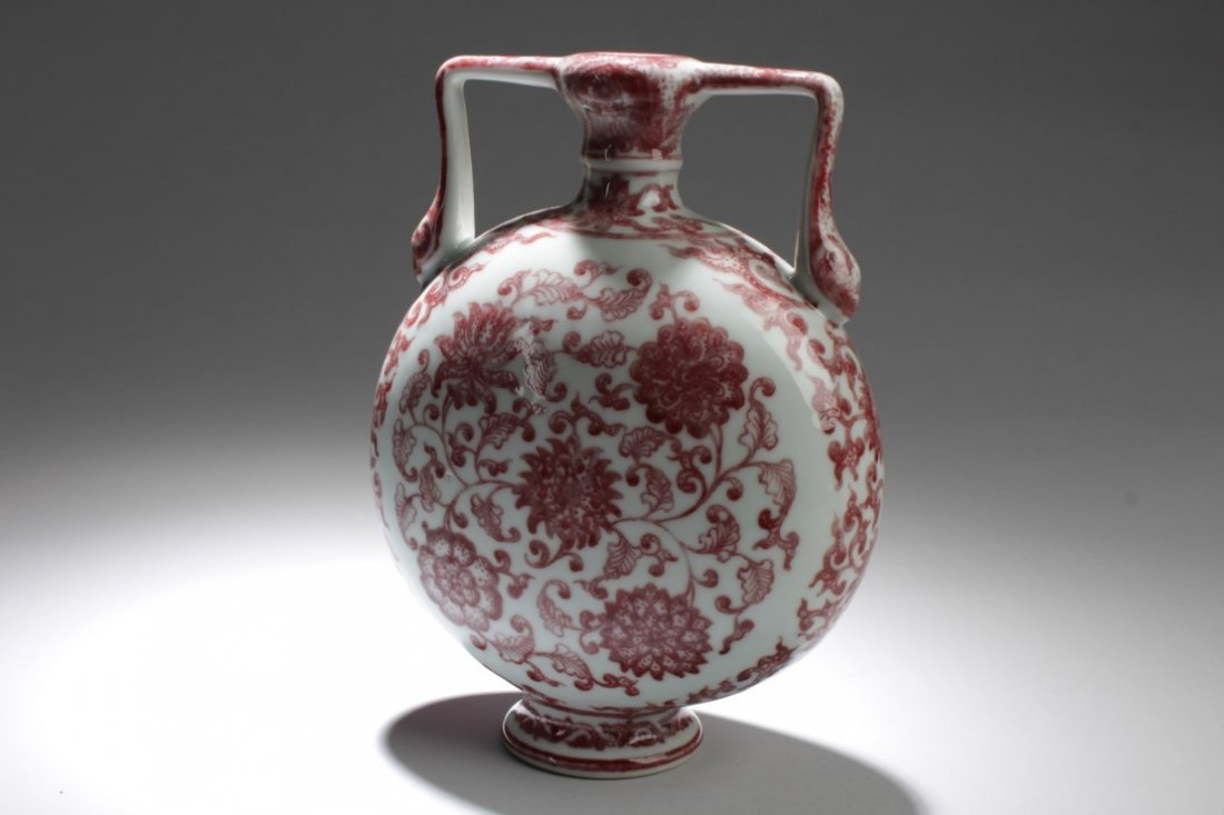 Chinese Porcelain Moon flask Vase - 2