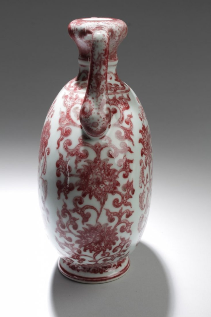 Chinese Porcelain Moon flask Vase - 3