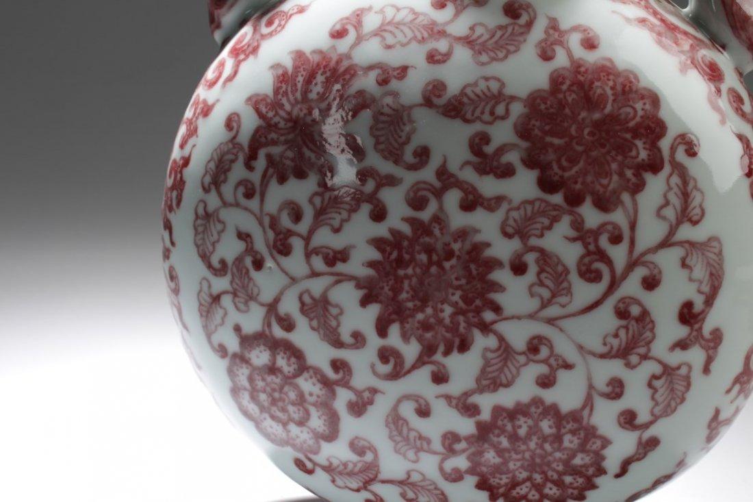 Chinese Porcelain Moon flask Vase - 5