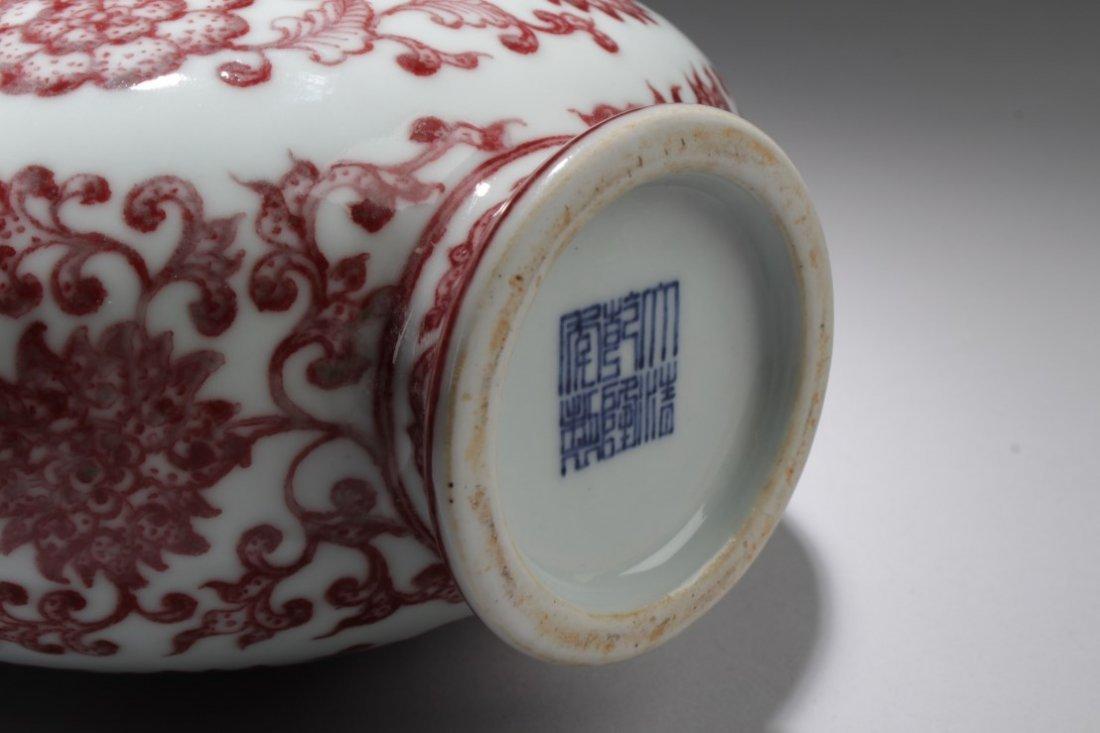 Chinese Porcelain Moon flask Vase - 6