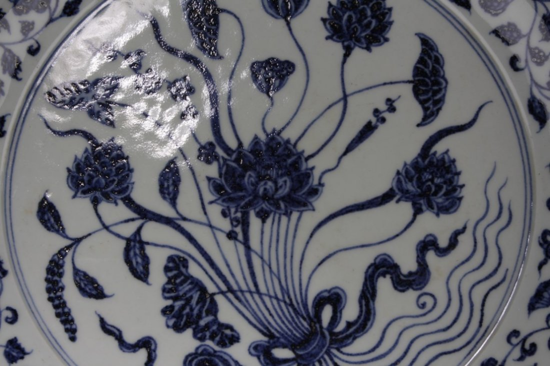 Chinese Blue & White Plate - 2