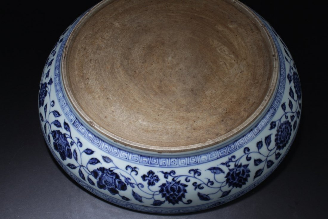 Chinese Blue & White Plate - 3