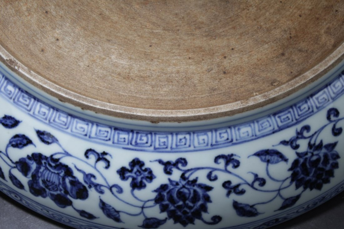 Chinese Blue & White Plate - 4