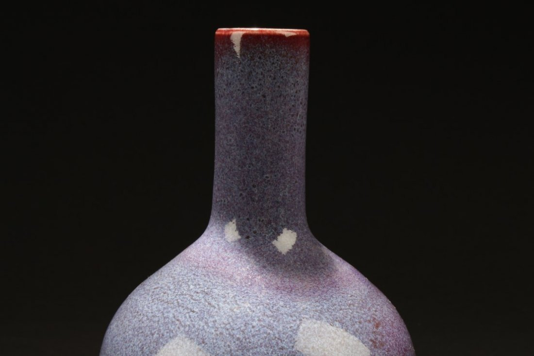 Chinese Glazed Porcelain Vase - 2