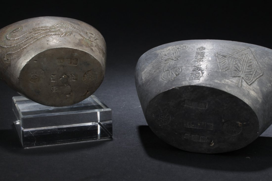 Two Chinese Ingot - 4