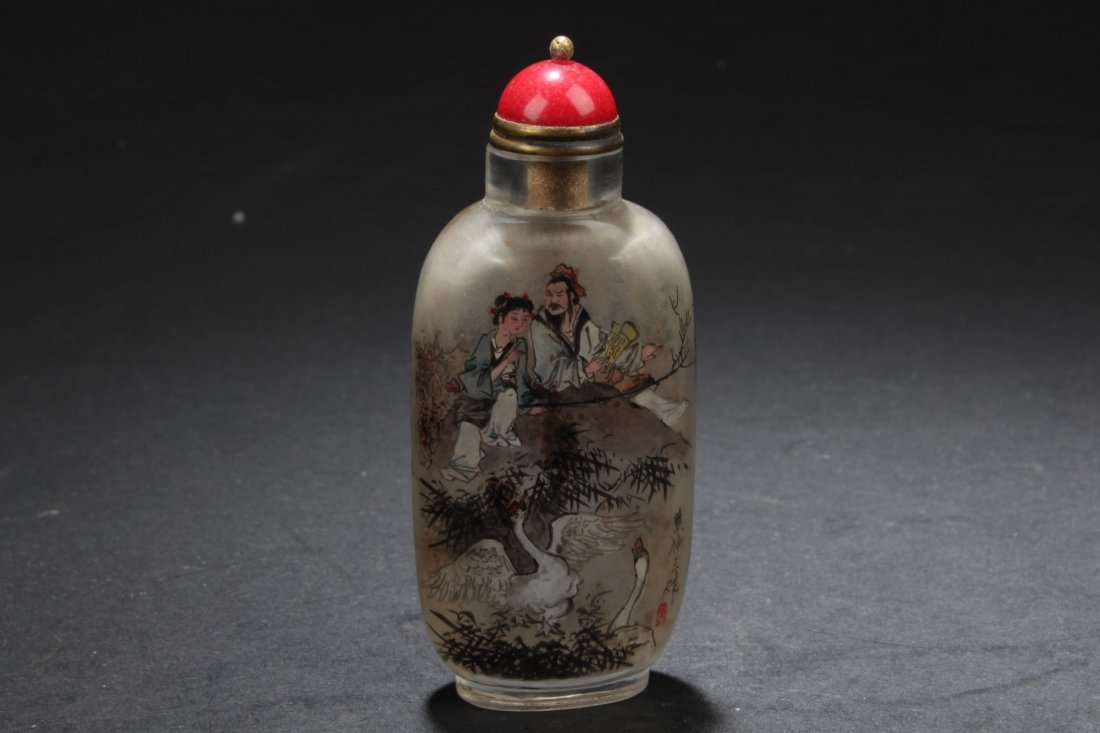 Chinese Snuff Bottles - 3