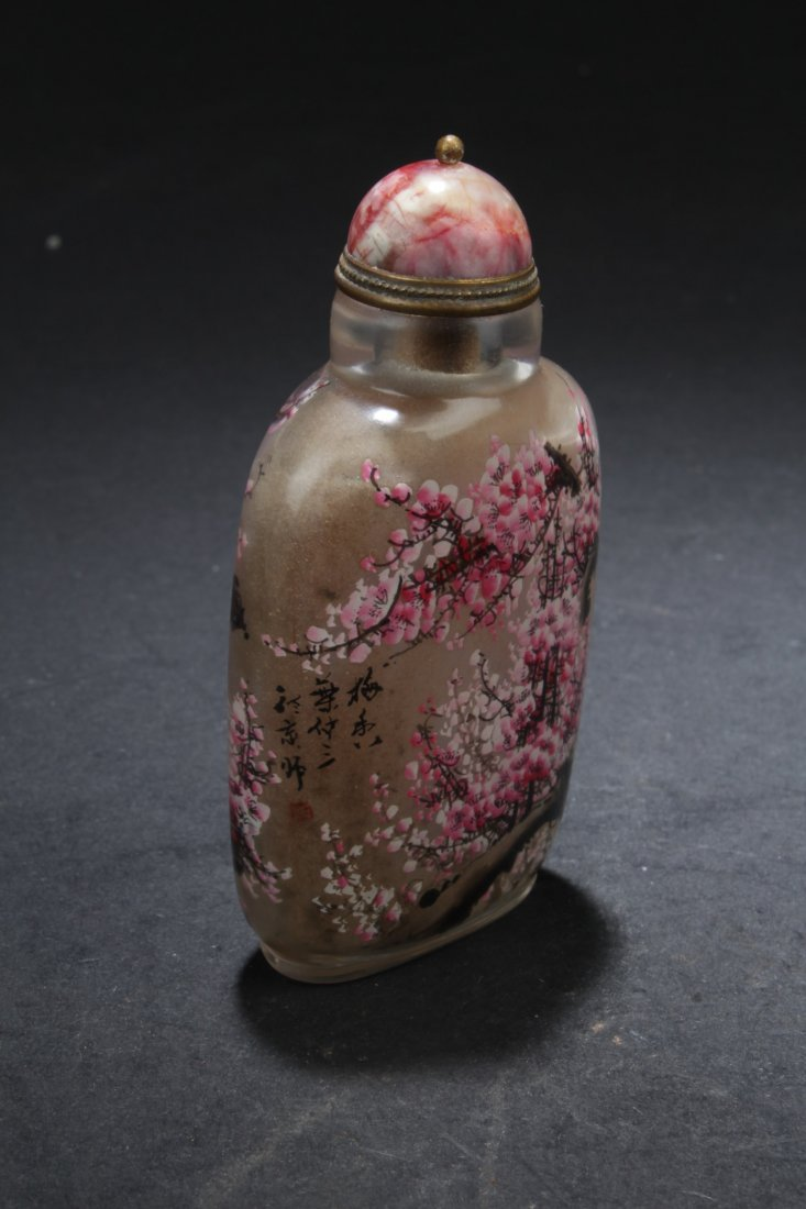 Chinese Snuff Bottle - 3
