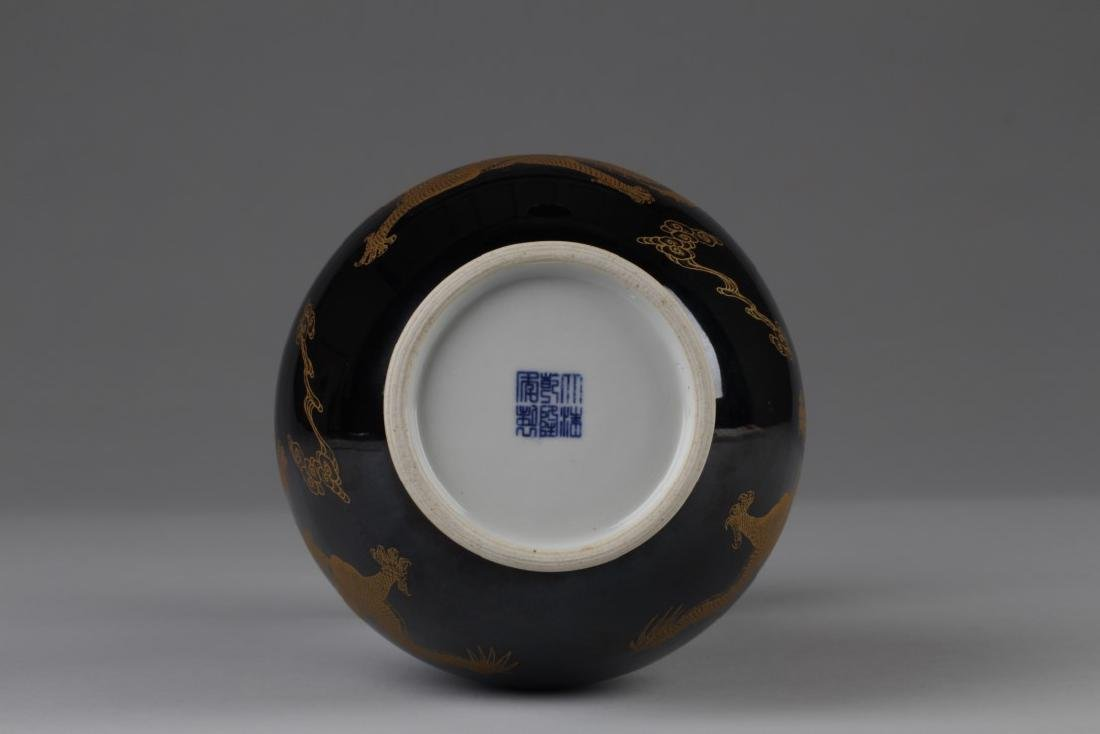 Chinese Black Porcelain Vase - 4
