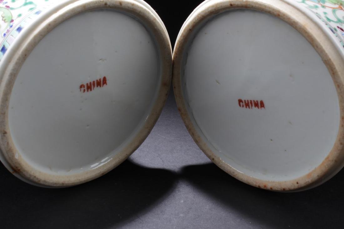 A Pair of Chinese Famille Verte Pocelain Jars - 4