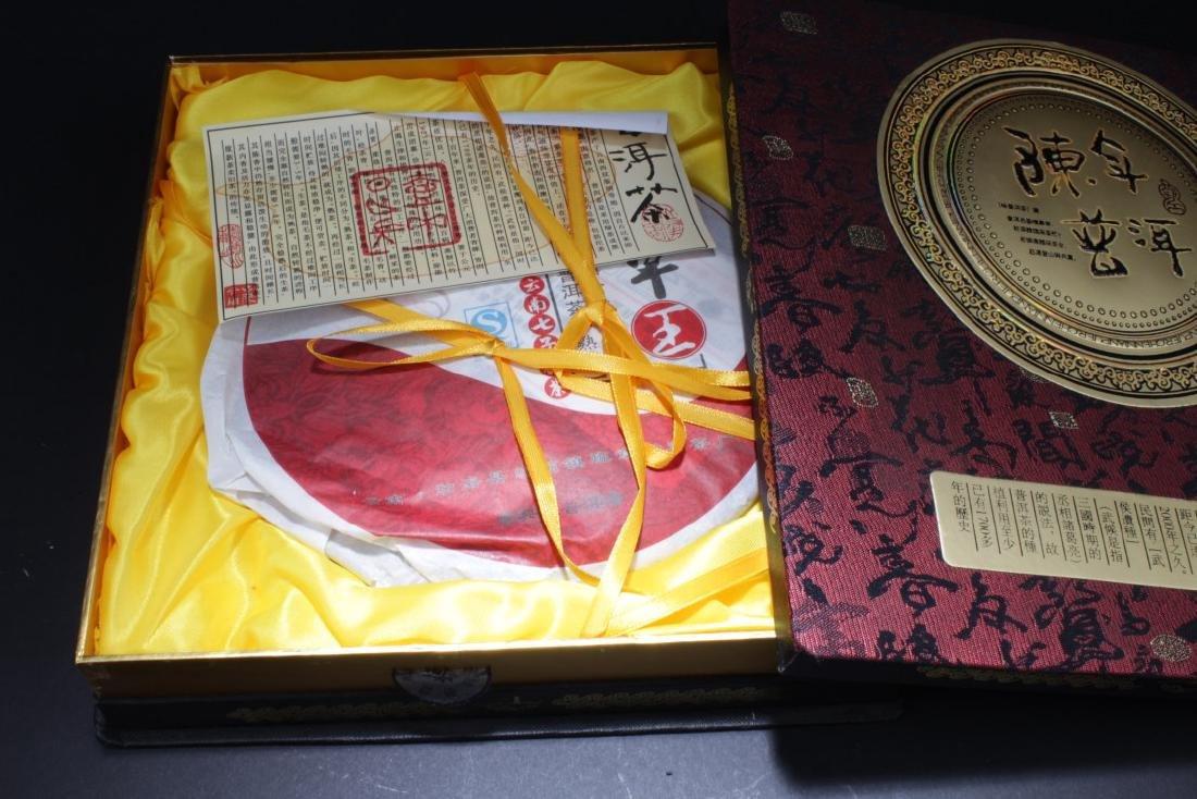Chinese Pu-er Tea - 2