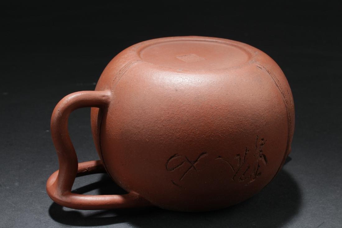 Chinese Zisha Teapot - 5