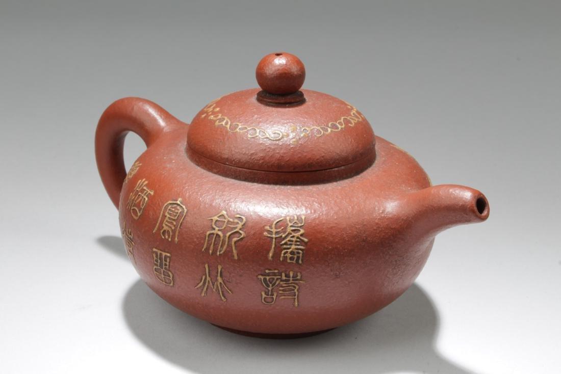 An Estate Nature Decorating Tea Pot - 2