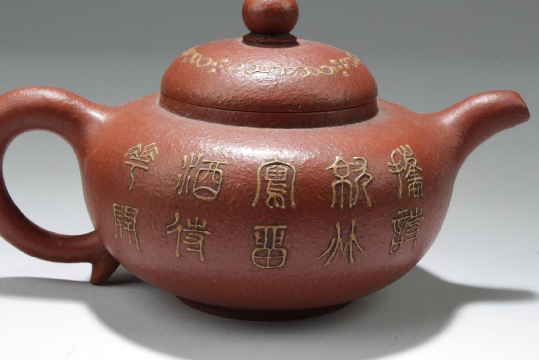 An Estate Nature Decorating Tea Pot - 3