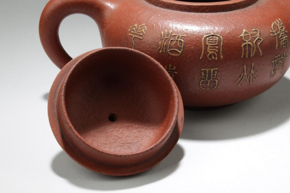 An Estate Nature Decorating Tea Pot - 4