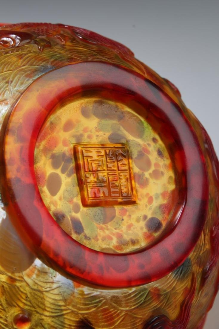 Chinese Glass Bowl - 4