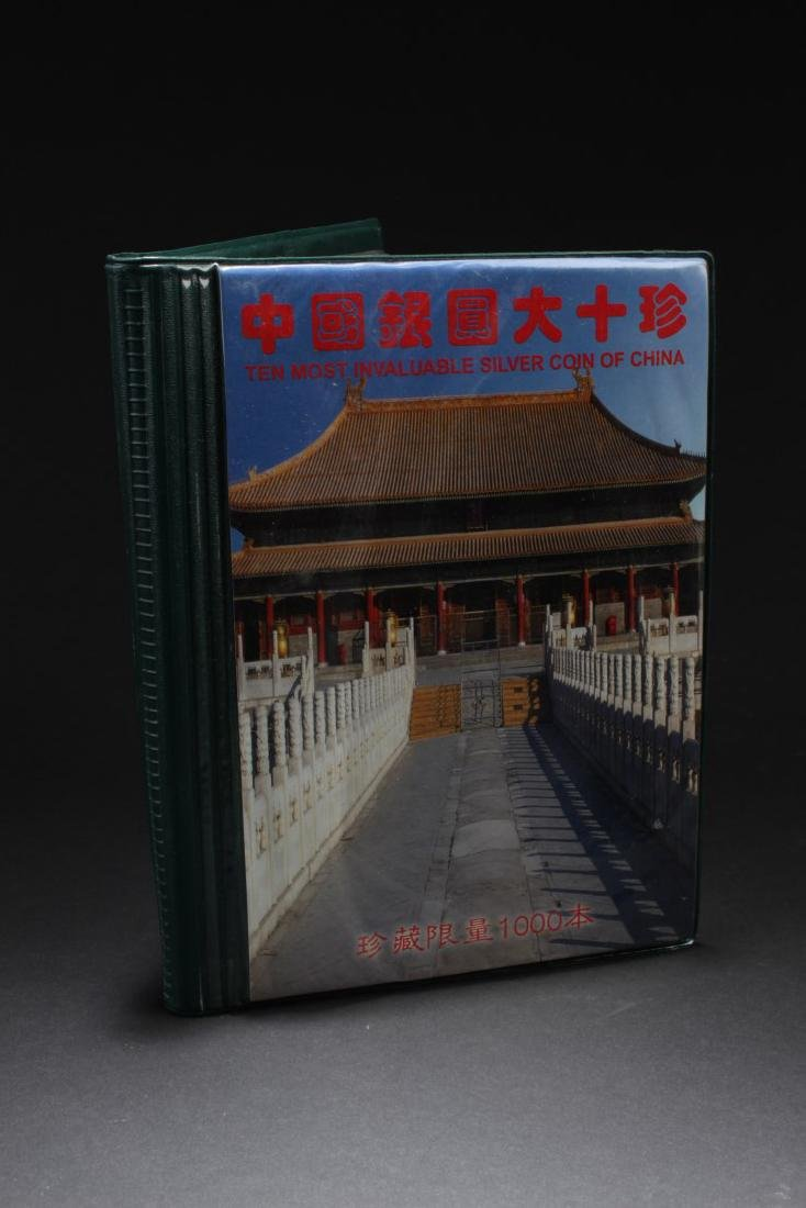 Chinese Coin Collector Album
