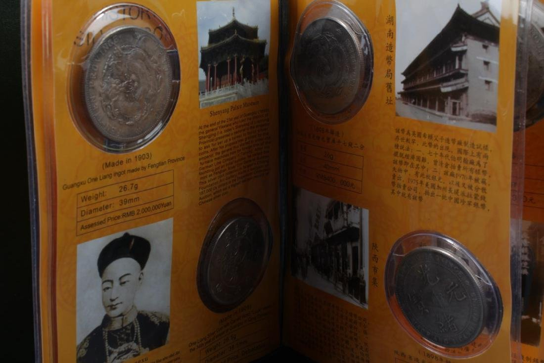 Chinese Coin Collector Album - 4