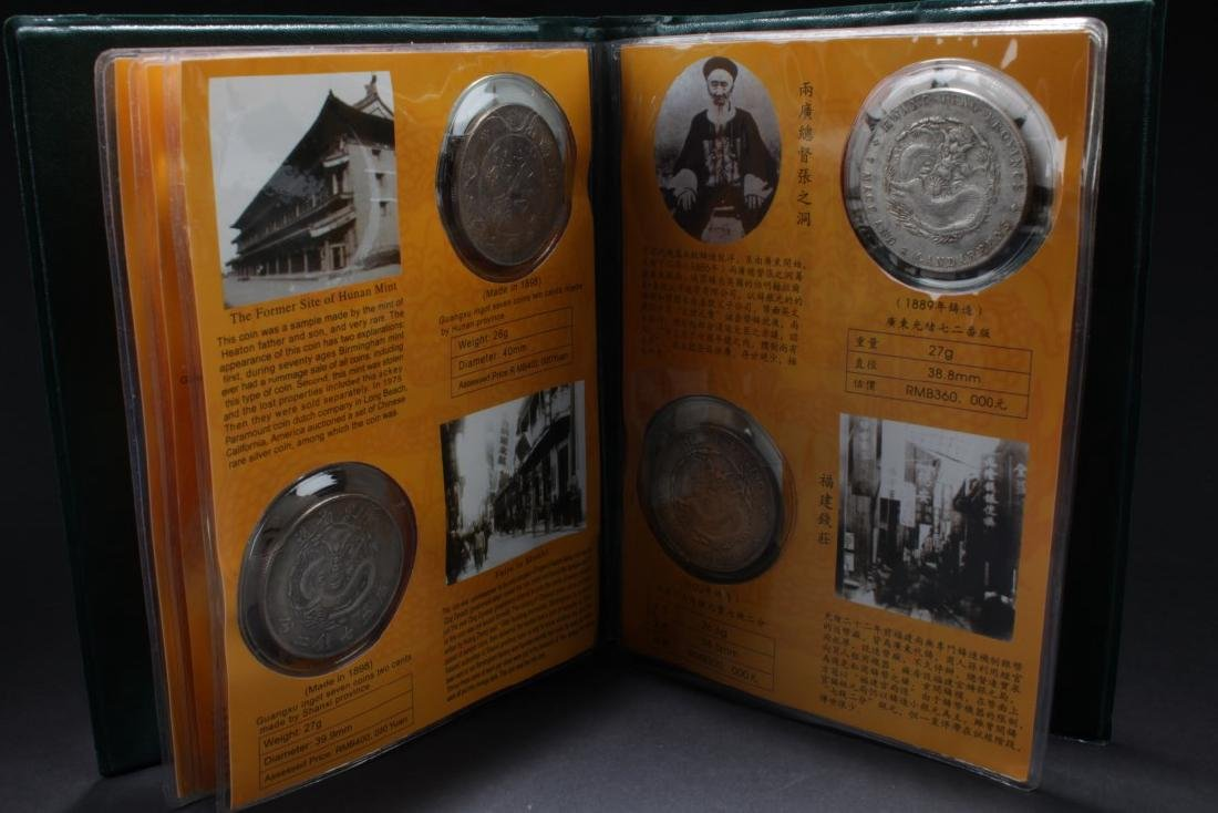 Chinese Coin Collector Album - 5