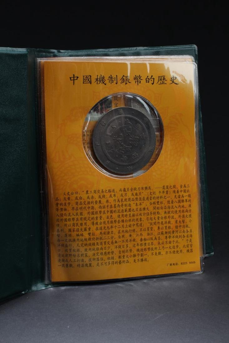 Chinese Coin Collector Album - 6