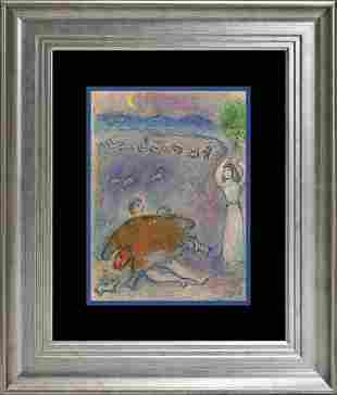 Marc Chagall Hand Signed Lithograph from 50 years ago