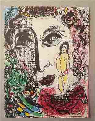 Marc Chagall Genuine Lithograph certified, Aparition