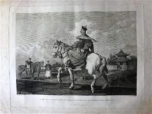 William Wilson after William Alexander