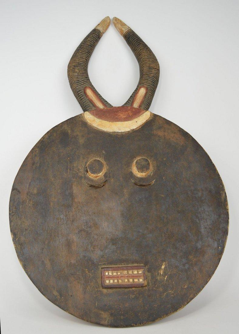 A Large Baule Goli festival Mask, African Art - 2