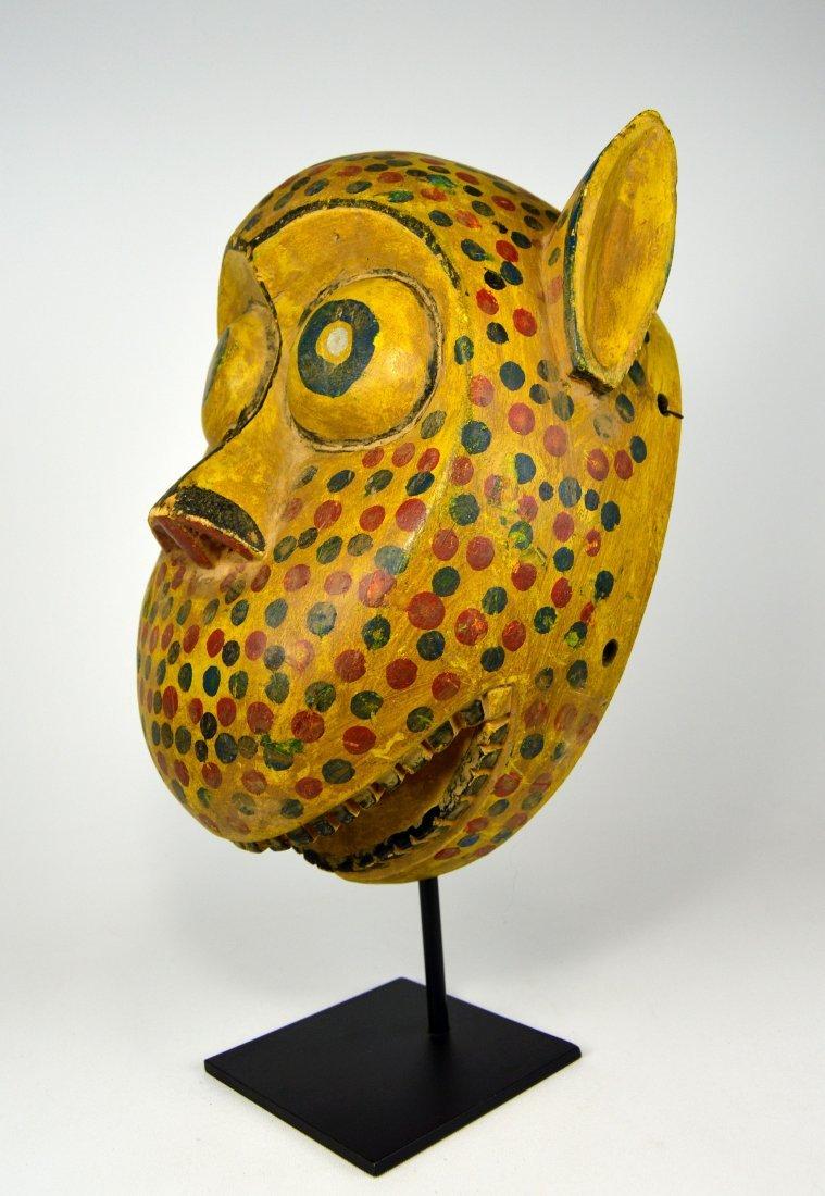 A Charming Bozo Leopard mask, African Art
