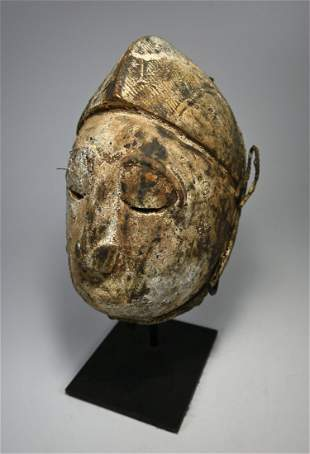 Rare Ibibio Shrine Mask Fetish Object Ex Thomas McNemar
