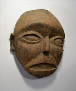 A Rare Naga Mask collected in 1970
