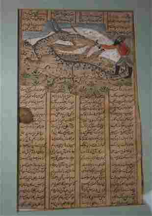 16th century Persian Illuminated Manuscript with Dragon