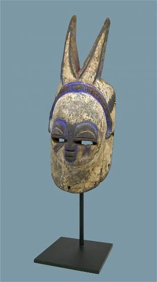 A Rare Bini Ekpo Society African Mask