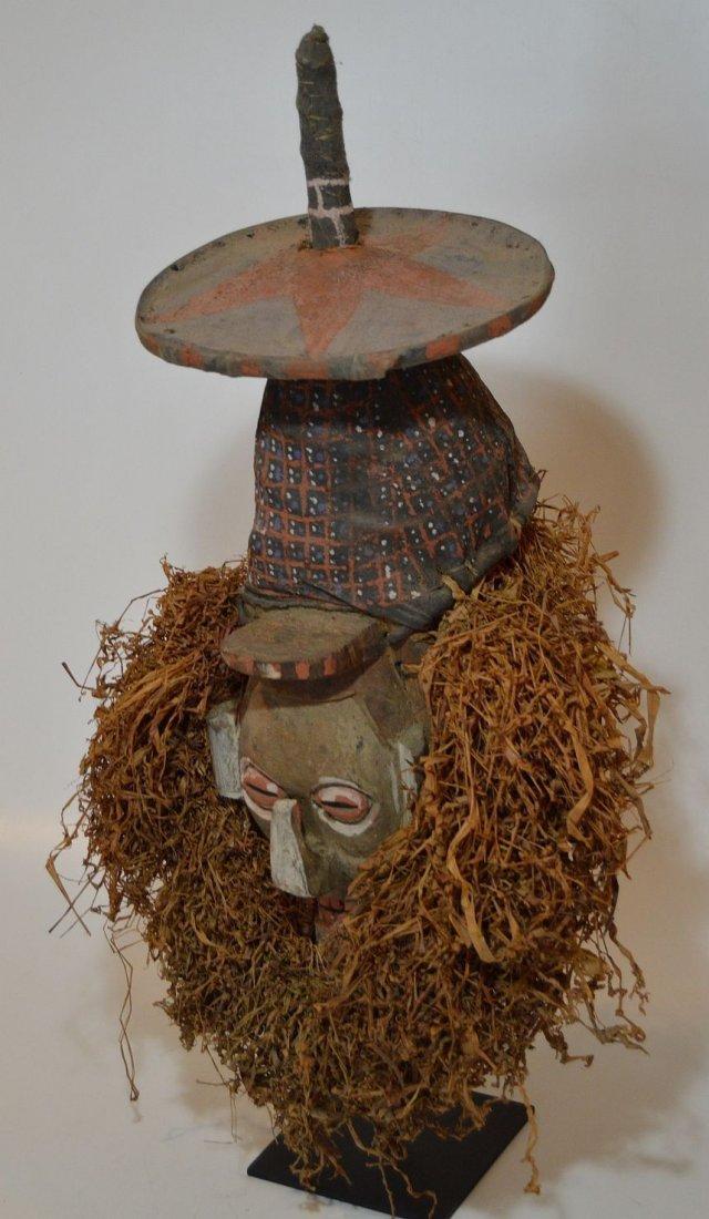 A Rare Yaka N-Khanda African mask , African Art - 4