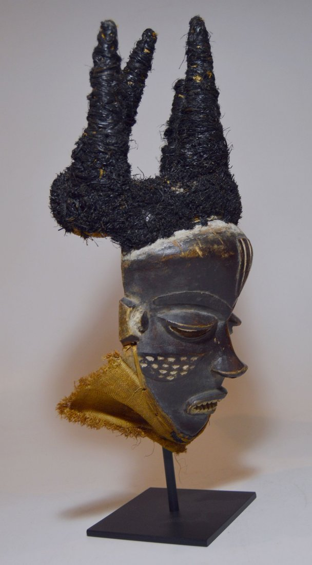 Chief's mask from the Pende , Mbuya Phumbu, African Art - 3