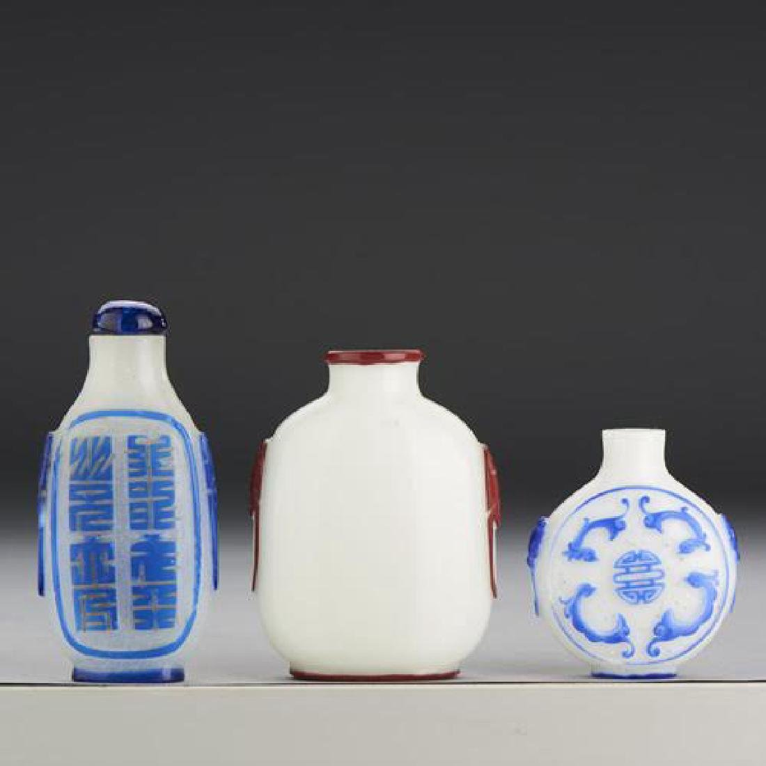 8 FINE CHINESE MISC SNUFF BOTTLE COLLECTION - 10