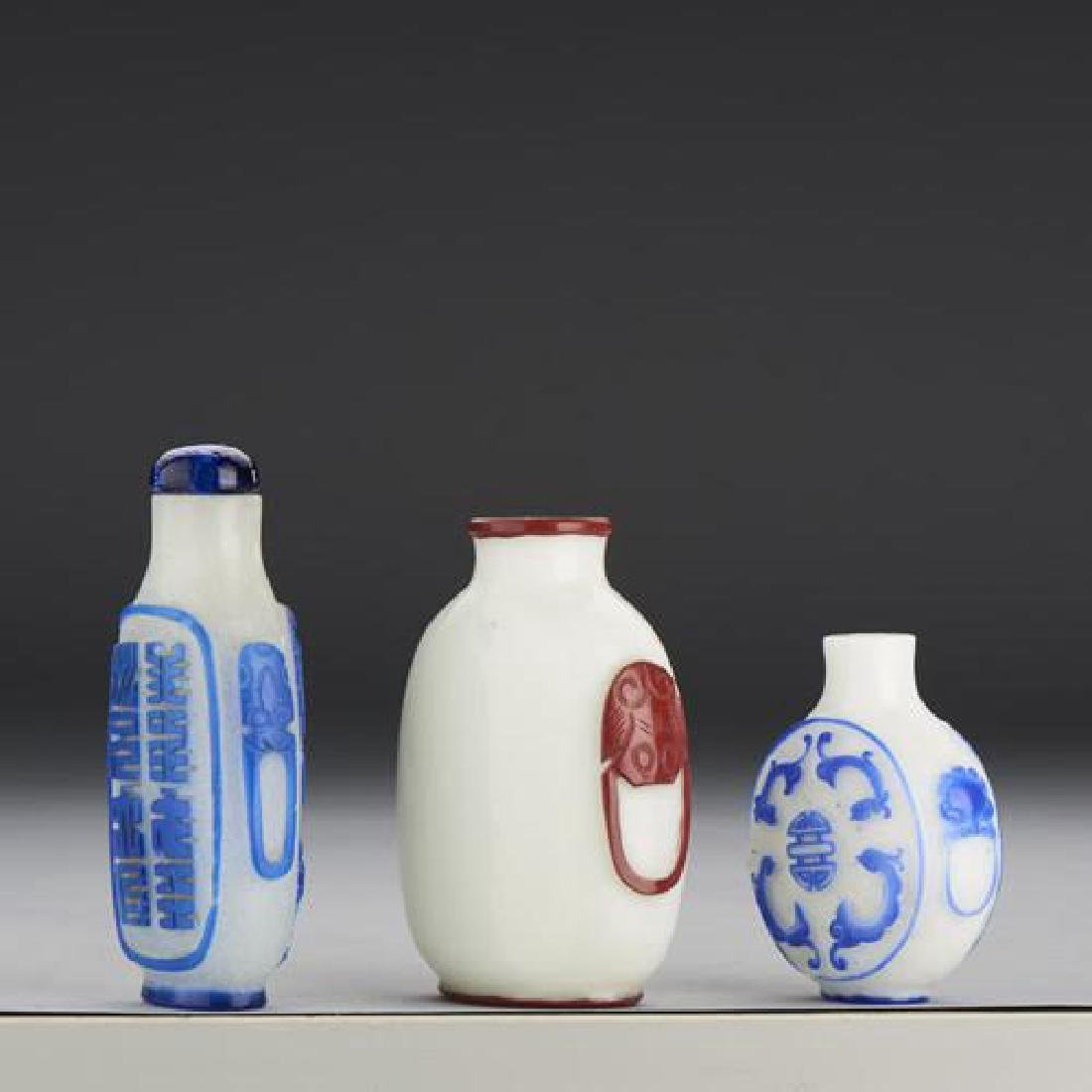 8 FINE CHINESE MISC SNUFF BOTTLE COLLECTION - 2
