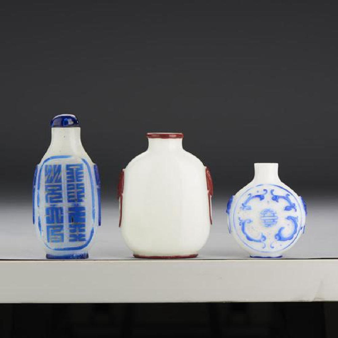 8 FINE CHINESE MISC SNUFF BOTTLE COLLECTION - 9