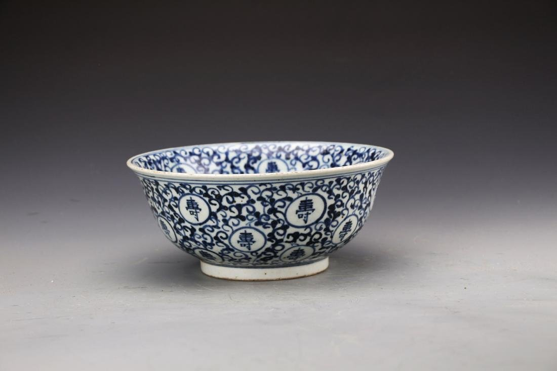Chinese Ming Styled Blue and White Bowl Painted with